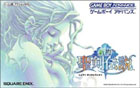 Sword of Mana box