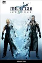 Final Fantasy VII: Advent Children box
