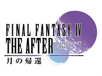Final Fantasy IV the After: Return of the Moon