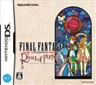 Final Fantasy Crystal Chronicles: Ring of Fates box