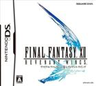 Final Fantasy XII: Revenant Wings box
