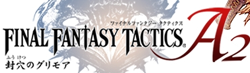 Final Fantasy Tactics: The Sealed Grimoire