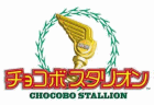 Chocobo Stallion