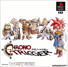 Chrono Trigger box