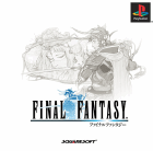 Final Fantasy box