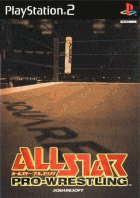 All Star Pro-Wrestling box