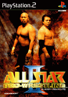 All Star Pro-Wrestling II box