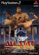 All Star Pro-Wrestling III box