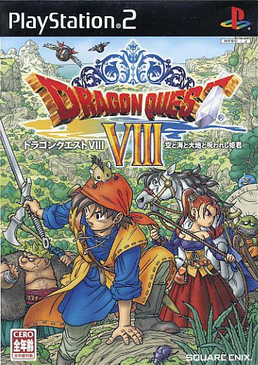 dq8-jp