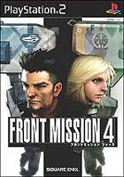 Front Mission 4 box