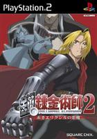Fullmetal Alchemist: Curse of the Crimson Elixir box
