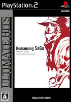 Romancing SaGa: Minstrel Song box