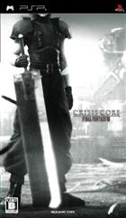 Crisis Core - Final Fantasy VII box