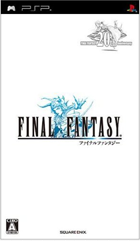 Final Fantasy Anniversary Edition box