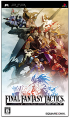 Final Fantasy Tactics: The War of the Lions box