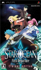 Star Ocean: First Departure box
