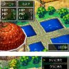 dragon_quest_iv_ds_01.jpg