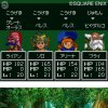 dragon_quest_iv_ds_05.jpg