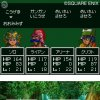 dragon_quest_iv_ds_07.jpg
