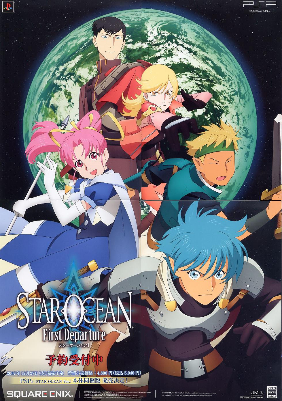 Star Ocean: First Departure -- Square Haven