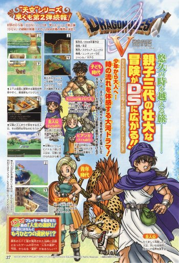dragon quest v scan